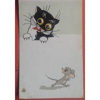 Кот и мышь. Пинская типография. 1967 г. Двойная Подписана. Тир.90 тыс.