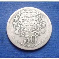 Португалия 50 центаво 1935 для исключительного использования на Азорах