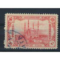 Турция Османская Имп. 1913 Эдирне Мечеть Селима I #227