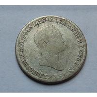 Старт с 1 рубля. 1 злот 1832 год