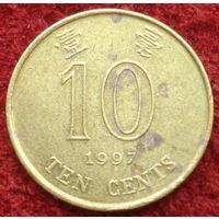 7487: 10 центов 1997 Гонконг