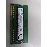 Оперативная память для ноутбука SO-DIMM 2Gb Samsung PC-12800L M471B5674QH0-YK0 DDR3 (908218)