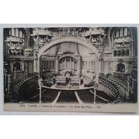 Старинная открытка. Париж. Подписана