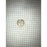 15 копеек 1898 года СПБ-АГ