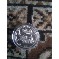 150 рублей олимпиада колесница