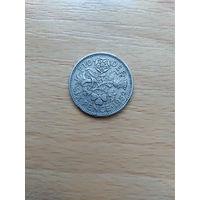 6 Пенсов 1959 (Великобритания) Елизавета II