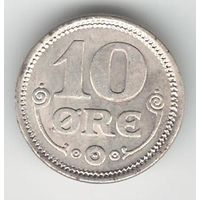 Дания 10 оре 1916 года. Серебро. Каталог Краузе KM# 818.1. Состояние aUNC!