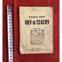 Popularny wyklad cry w szachy L. Klecki 1926 год