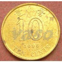 6382:  10 центов 1998 Гонконг