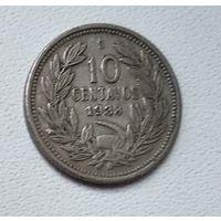 Чили 10 сентаво, 1938 6-3-22