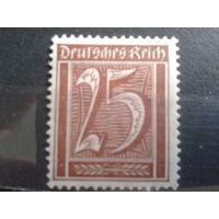 Германия 1921-2 Стандарт 25пф