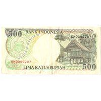 YS: Индонезия, 500 рупий 1992, P# 128а, F