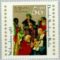 Германия ЗАПАДНЫЙ БЕРЛИН, 1985, Рождество Религия **