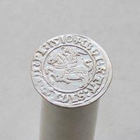 Полугрош 1510 Сигизмунд I Старый ЛИТВА