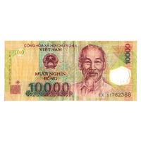 Вьетнам, 10 000 донгов (полимер)