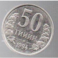 Узбекистан . 50 тийин 1994