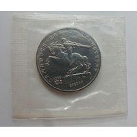 Юбилейная монета СССР 5 рублей 1991 г., в запайке, Ереван, Памятник Давиду Сасунскому