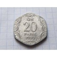 Индия 20 пайс, 1989 ( Отметка монетного двора- Хайдарабад )