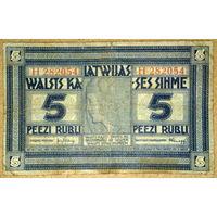 Латвия 5 рублей 1919г