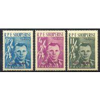 Ю.А. Гагарин Албания 1962 год серия из 3-х марок с надпечаткой