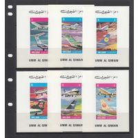Пассажирские Самолёты Авиация Транспорт 1972 Умм эль Кайвайн Umm Al Quwain MNH полная серия 6 Люкс блоков ЛОТ Распродажа