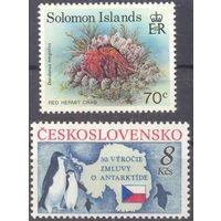 Чехословакия Соломоновы острова Антарктида море океан фауна пингвин краб флаг