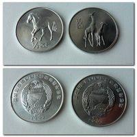 Северная Корея - 2 монеты по 1/2 чона (Жираф, Лошадь) цена за все - из коллекции