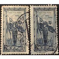 ЦІКАВІЦЬ АБМЕН! 1934, легіён, 2 каруны