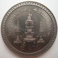 Таиланд 10 бат 1980 г. 80 лет со дня рождения матери короля