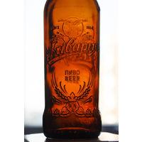 Премиальная стеклянная пивная бутылка Аливария с рельефным логотипом, выпускалась с 2008 по 2014 годы, цена за 1 шт