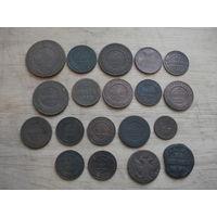 Монетки царевые...