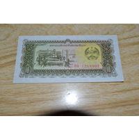 Лаос 10 кип 1979 UNC