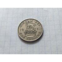 Великобритания 1 шиллинг, 1951 Английский шиллинг - лев, стоящий на короне