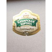 Этикетка пиво РФ