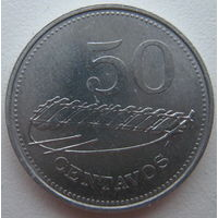 Мозамбик 50 сентаво 1982 г.