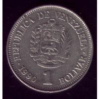 1 Боливар 1990 год Венесуэла