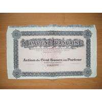 L'Epargne Francaise, бланк сертификата акций на 100 франков, Бордо, Франция.