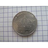Швеция 1 крона 2001г (B).km894