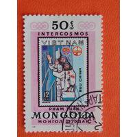 Монголия  1981г. Космос.