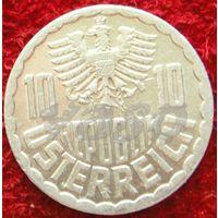 7852:  10 грошей 1991 Австрия