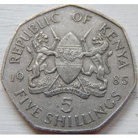 Кения 5 шиллингов