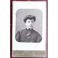 Фото девушки. Екатеринослав. 1907 г. 6х10 см