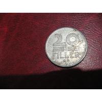 20 филлеров 1986 года Венгрия