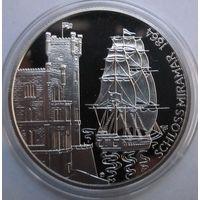 Австрия, 100 шиллингов, 1997, серебро, пруф