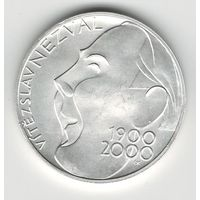 Чехия 200 крон 2000 года. Незвал Витезслав. Серебро. Штемпельный блеск! Состояние UNC! Тираж 12 765 шт. Редкая!