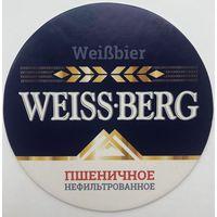 Подставка под пиво Weiss Berg Бочкаревского пивоваренного завода /Россия/