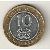 Кения 10 шиллинг 2010
