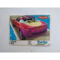Turbo sport #154 Турбо спорт
