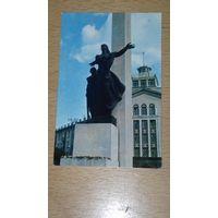 Календарик 1984 КИШИНЕВ Памятник Освобождения