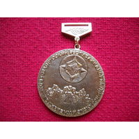 Медаль. Белоруссия. Чемпионат по туризму.